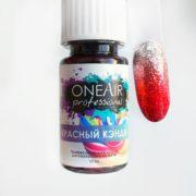 Профессиональные Краски для аэрографии на ногтях OneAir Красный кэнди