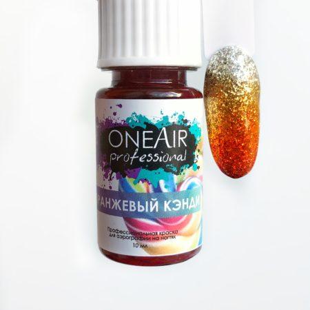 Профессиональные Краски для аэрографии на ногтях OneAir Оранжевый кэнди