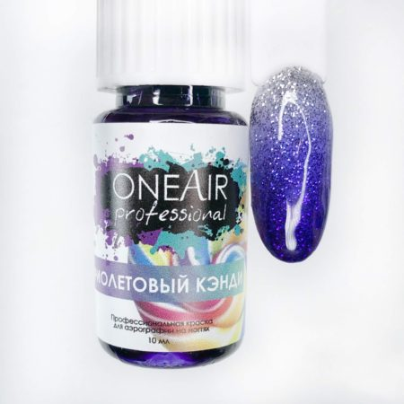 Фиолетовый кэнди OneAir