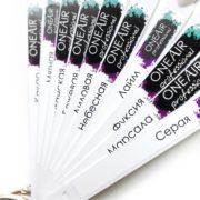 Наклейки на типсы с цветами OneAir