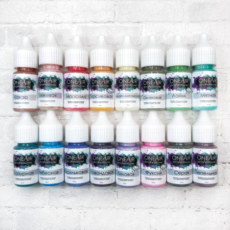 Набор Нюдовых красок OneAir профессиональные краски для аэрографии на ногтях