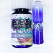Краска для аэрографии на ногтях Фиолетовый кэнди, 10 мл