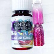 Краска для аэрографии на ногтях Розовый Кэнди OneAir