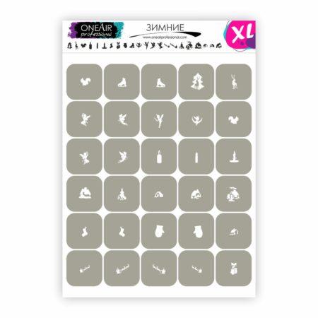 Трафареты для аэрографии на ногтях OneAir Зимние XL