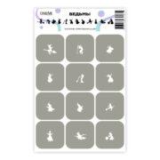 Трафареты для аэрографии на ногтях OneAir Ведьмы