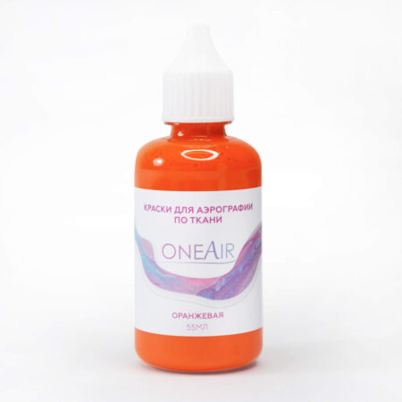 Краска для аэрографии по ткани OneAir оранжевая